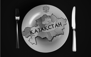 Qazaqstan