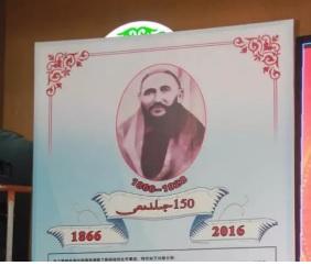 Zuqa batir150 ur