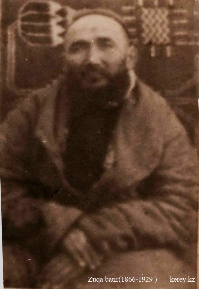 Zuqa batir 1866-1929  kerey.kz1