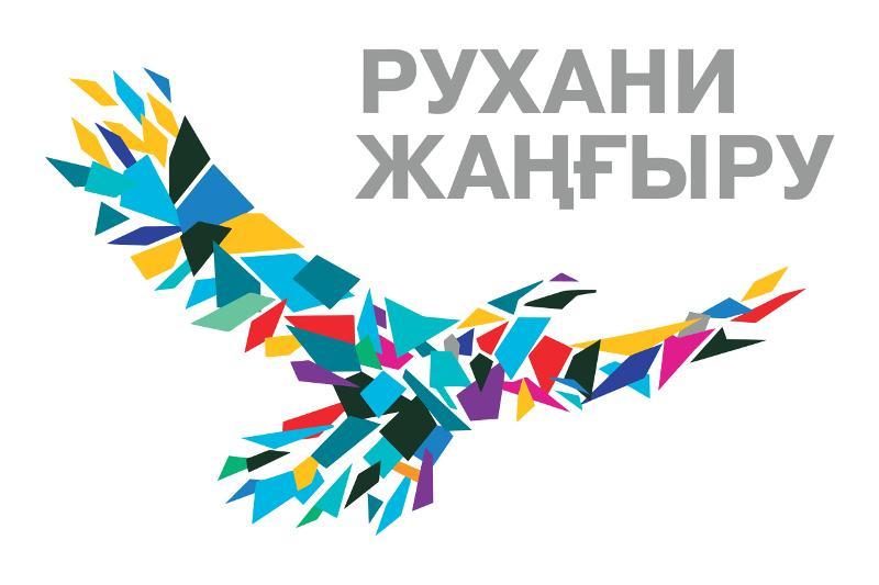 ruhani_zhangyrtu